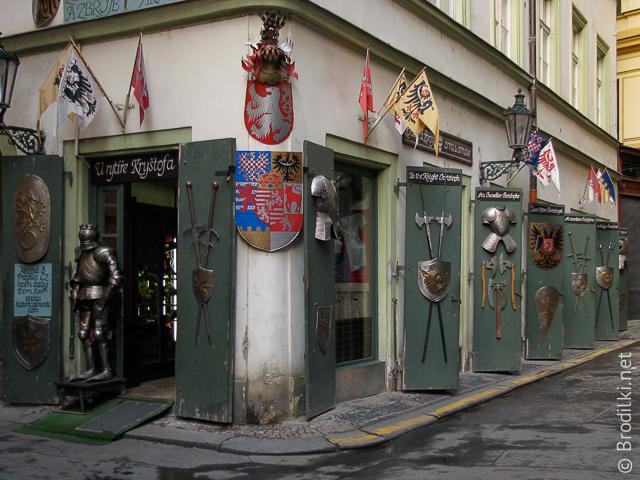Рыцарский магазинчик в Праге, Чехия