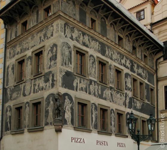 «Дом на минуту», Староместкая площадь, Прага