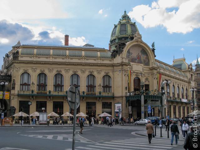 Общественный дом на площади Республики, Прага, Чехия