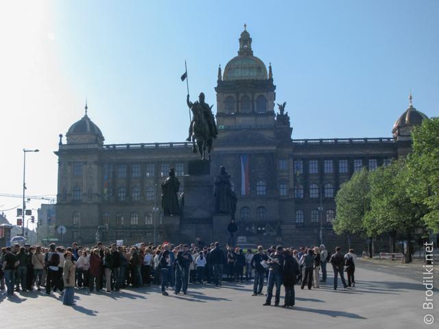 Вацлавская площадь, Прага