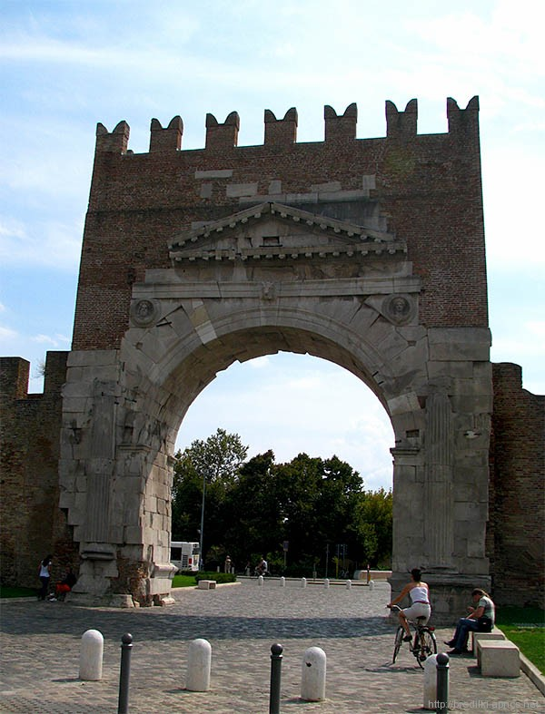 Достопримечательности Римини: арка императора Августа