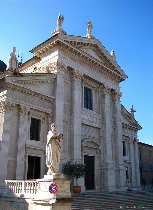 Урбино. Кафедральный собор