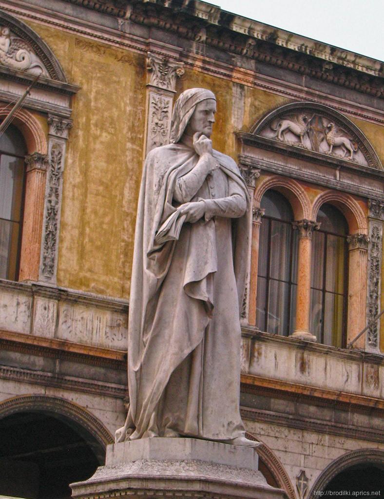 Памятник Данте Алигьери, Верона, Италия