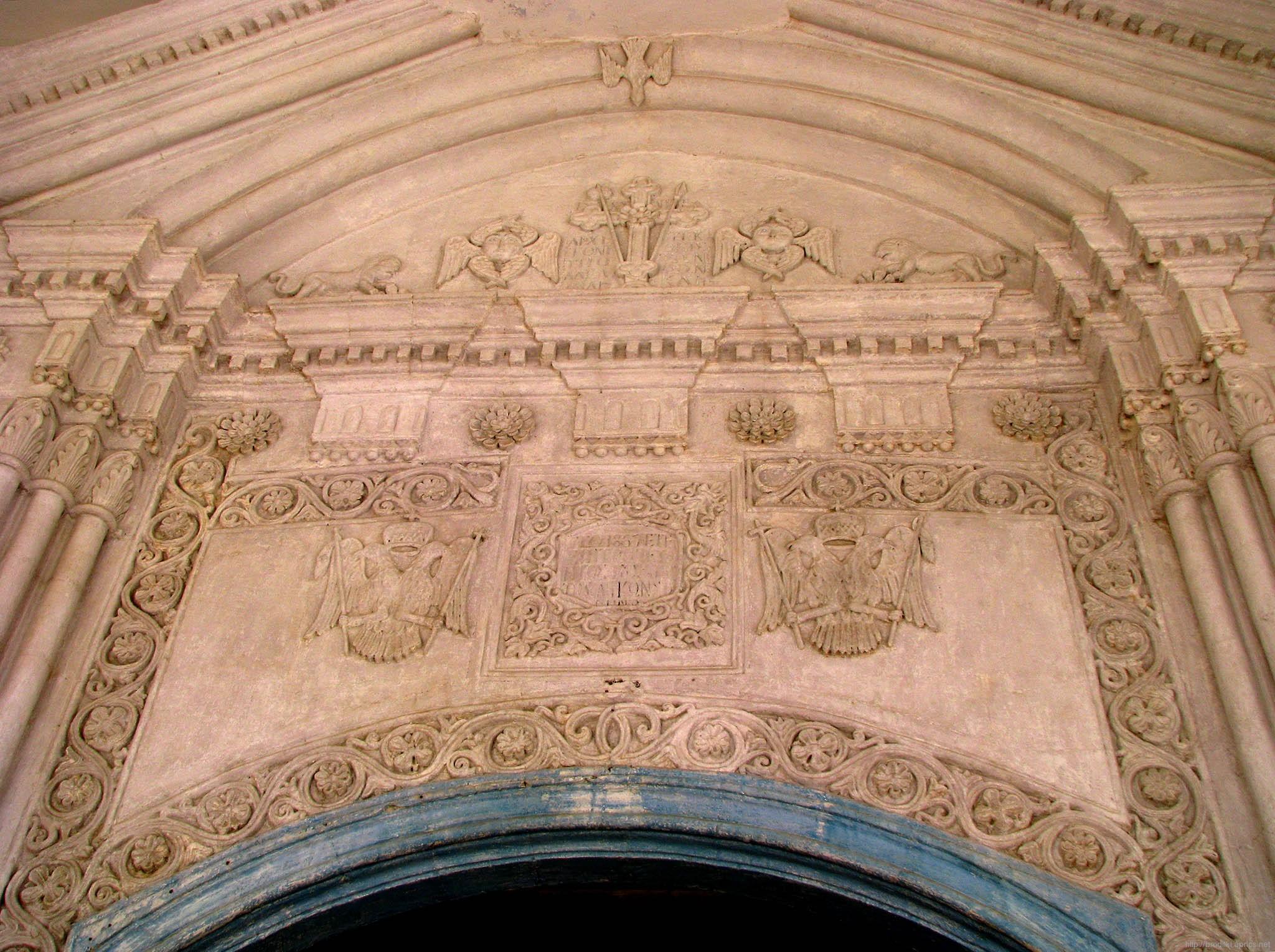 Церковь Святого Креста в Лефкаре