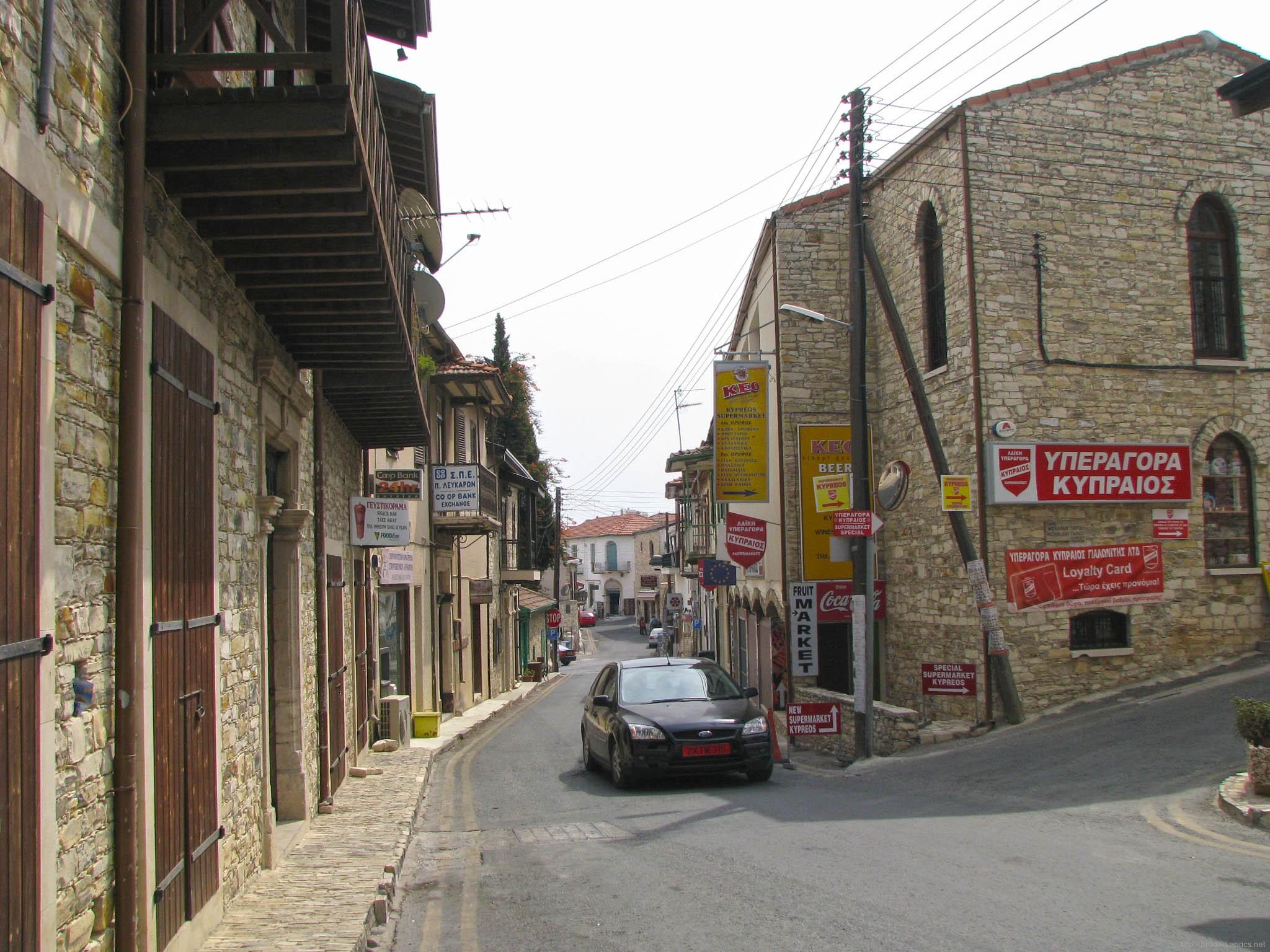 Улочка в Лефкаре
