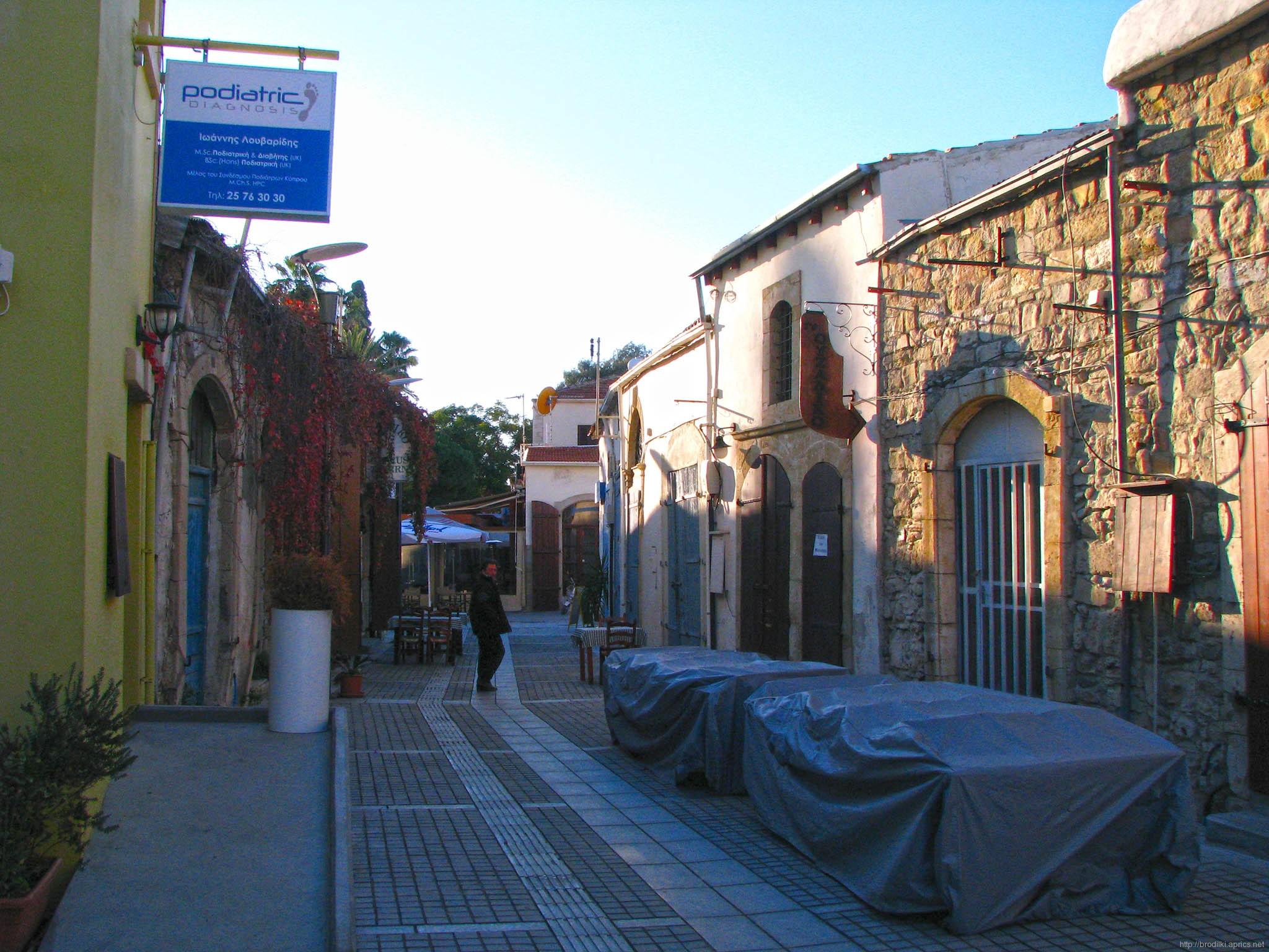 Старый город Лимассола
