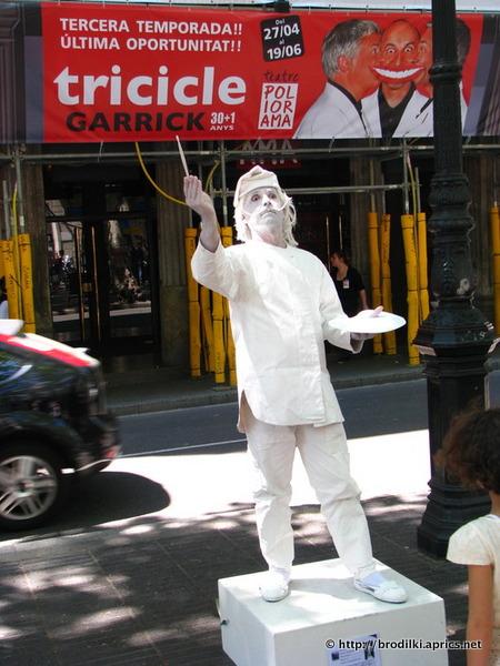 Рамбла, живая статуя (Барселона, Испания, достопримечательности)